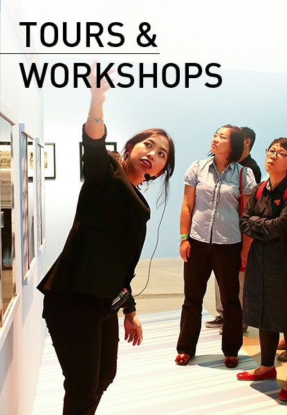 TOURS & WORKSHOPS